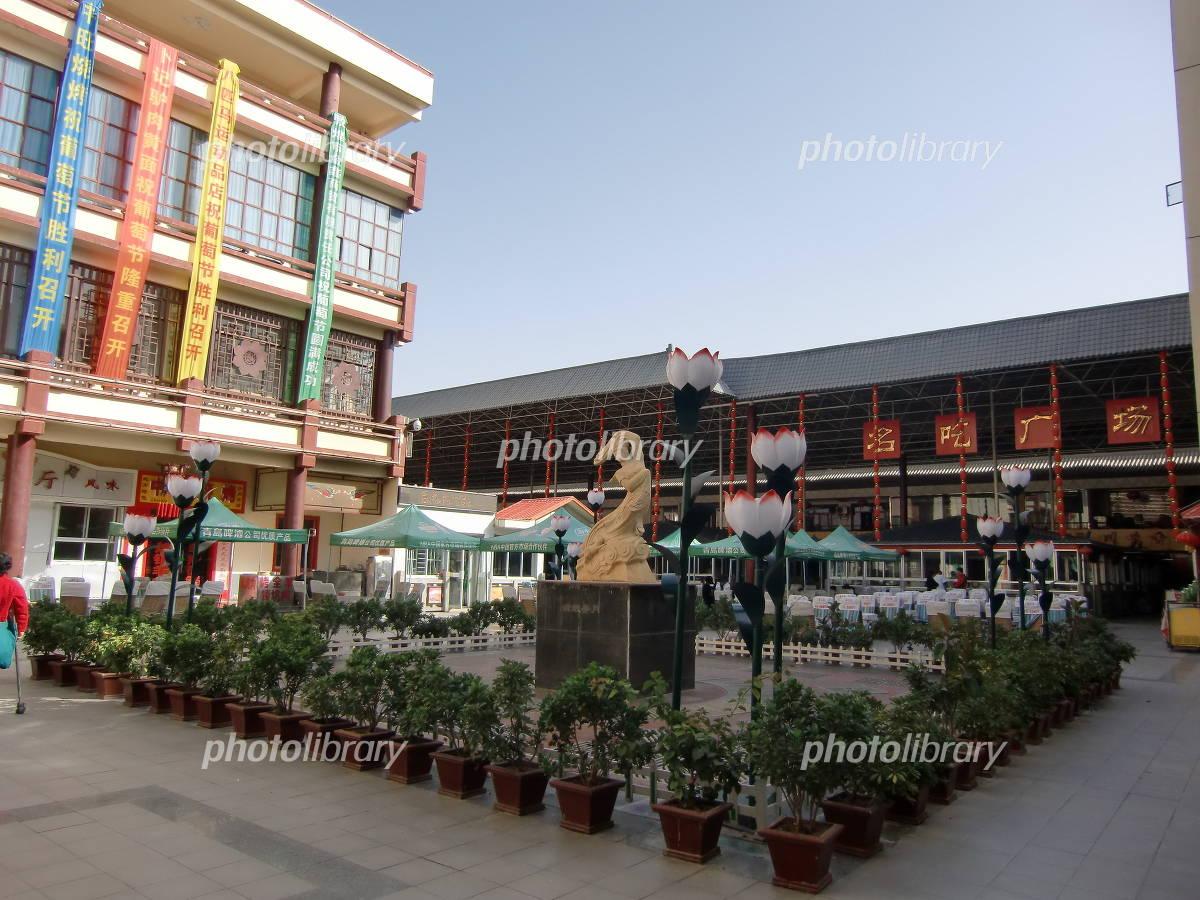 中国 敦煌 沙州市場 中庭 写真素材 [ 1077658 ] - フォトライブラリー ...