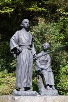 Monument of Sakamoto Ryoma honeymoon Stock photo [1077411] Kagoshima