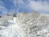 Ski slope Stock photo [1080224] Skiing