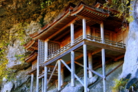 Mount Mitoku Sanhotoketera Tonyu-do Stock photo [1080465] Mount