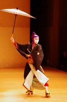 Stage of Sukeroku turning off the show Stock photo [1181392] Sukeroku