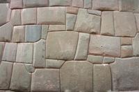 (Peru) elaborate stone walls of Cusco town Stock photo [1182907] Cusco