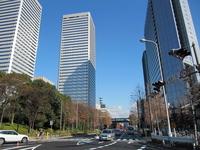 Osaka Business Park Stock photo [1184448] Osaka