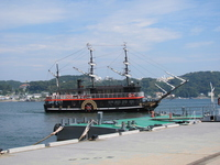 Black Ships pleasure boat of Izushimoda Stock photo [1186832] Black