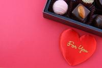 Valentine's day Stock photo [1186929] Valentine