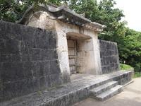 World Heritage Sonohyan-utaki Shimen Stock photo [1188916] World