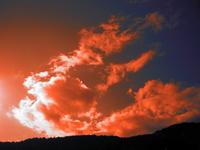 Yukage Stock photo [1190119] Cloud