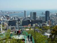 Cityscape from Venus bridge of Kobe Stock photo [1191903] Venus