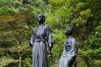 Monument of Sakamoto Ryoma honeymoon Stock photo [1191960] Kagoshima
