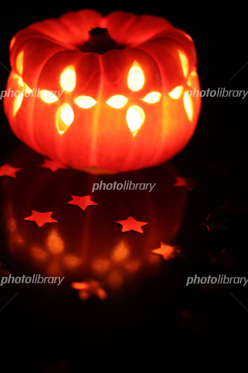 Halloween Lantern Photo