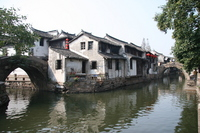 Zhouzhuang Stock photo [1280338] China