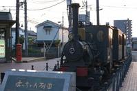 Bocchan train Stock photo [1284396] Ehime