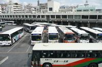 Naha Bus Terminal Stock photo [1285189] Naha
