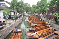 China Suzhou Tongli pleasure boat Stock photo [1366020] China