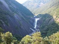 Waterfall of Yakushima Chihiro Stock photo [1366718] Yakushima