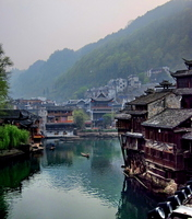 Fenghuang County ancient city - the emerald river Stock photo [1370925] China