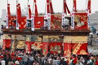 Kamezaki Shiohi Festival Stock photo [1373536] Kamezaki