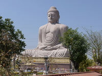 India Bodh Gaya of Buddha Stock photo [1374047] India