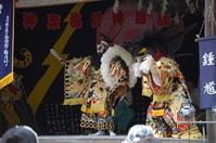Iwami Kagura Stock photo [1374806] Kagura