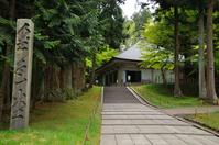 Fresh green of Golden Hall Stock photo [1375094] Ch笛son-JI