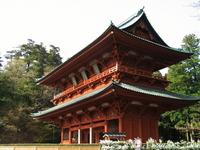 Koyasan Kongōbu-ji Daimon Stock photo [1376214] Wakayama