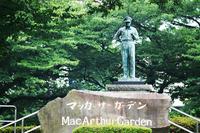 Atsugi base Stock photo [1377045] MacArthur