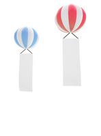 Advertising balloon [1377873] Advertising