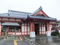 Yahiko Station of rain Stock photo [1464212] Yahiko