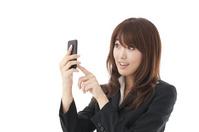 Smartphone woman Stock photo [1468471] Female
