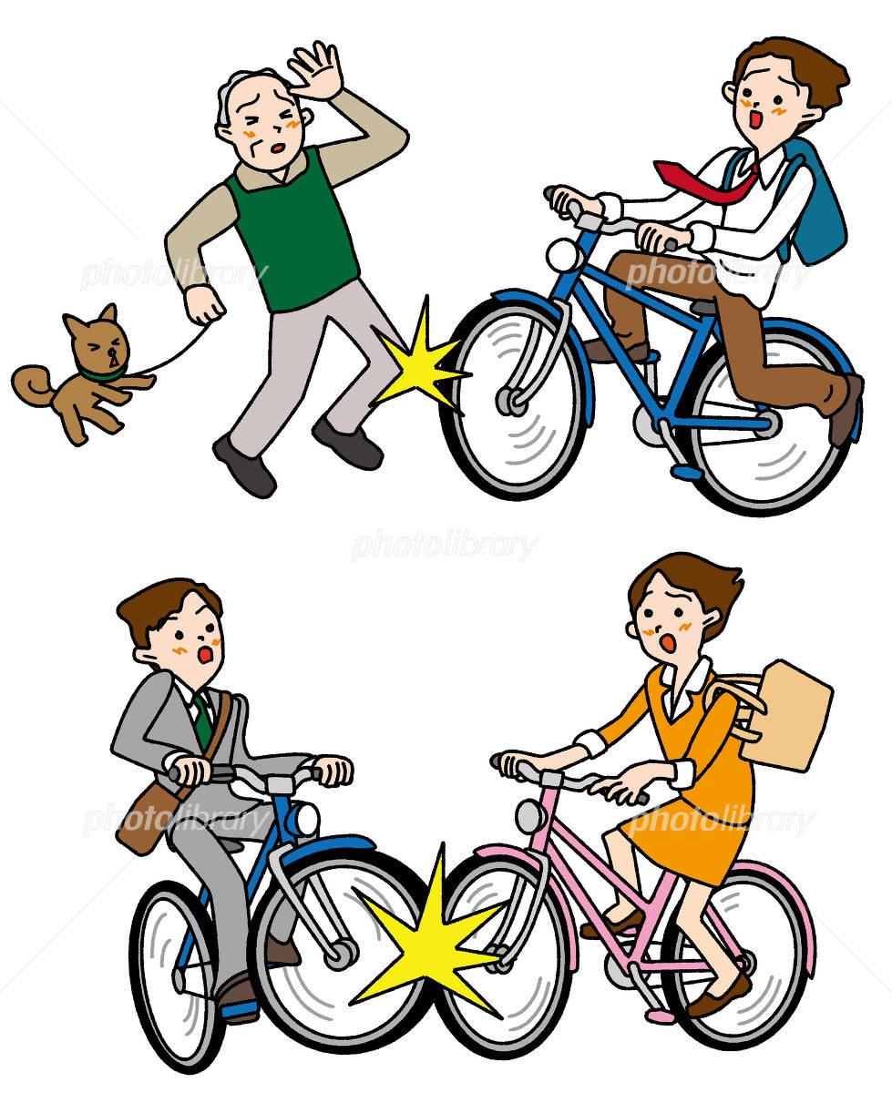 自転車の 自転車 歩行者 事故 : 自転車事故 - イラスト素材 ID ...