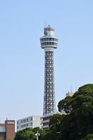 Marine tower Stock photo [1559024] Marine