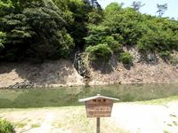 栗林公園の桶樋滝の写真素材