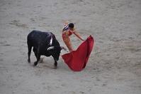 Spanish bullfighting Stock photo [1559731] Spain