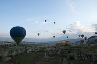 Dawn of World complex heritage Anatolian Plateau Stock photo [1562805] Turkey