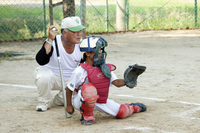 Baseball coach and catcher Stock photo [1563195] Boys
