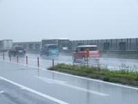 Rain of highway Stock photo [1568091] Speedway