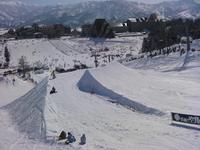 Kicker Stock photo [1568104] Snowboard