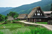 Gokayama Ainokura village Stock photo [1570687] Gokayama