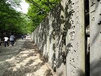 こんぴらさんの白峰神社の写真素材