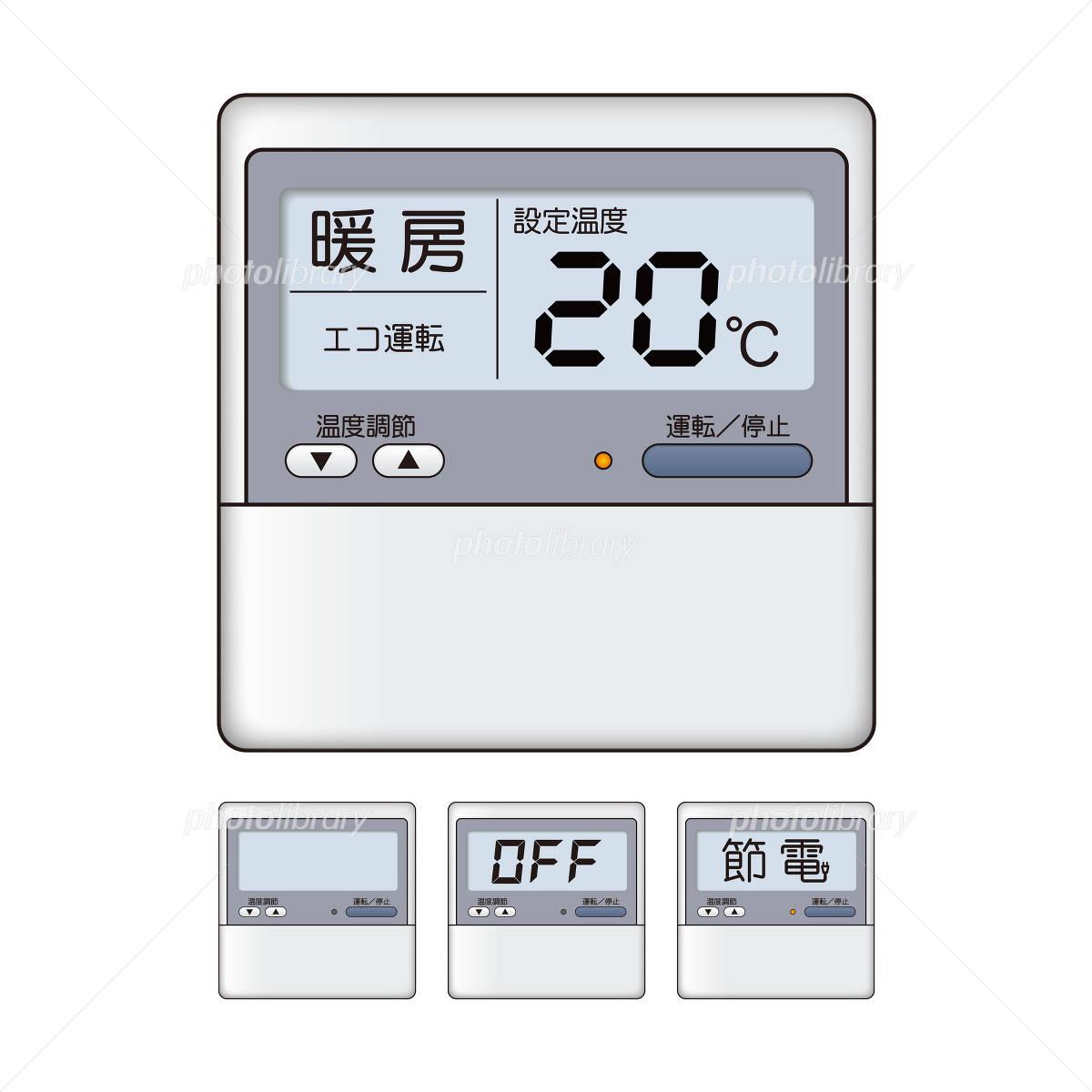 20度に設定されたエアコンのリモコン イラスト素材 [ 1666401 ...