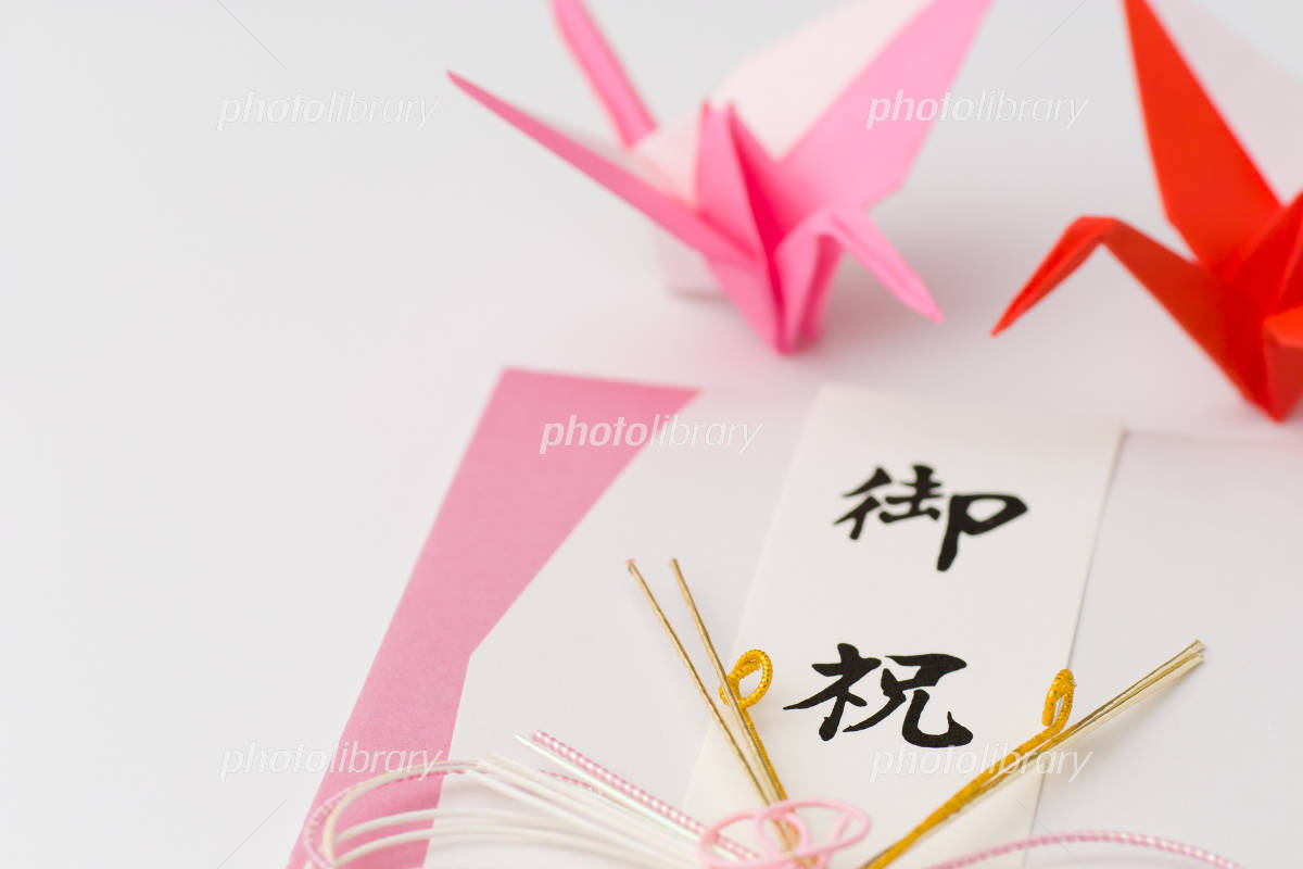 Gold seal and paper cranes Photo