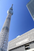 Japan that will work hard to face the top of Tokyo Sky Tree Stock photo [1666447] The
