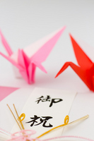 Gold seal and paper cranes Stock photo [1666810] Gold
