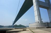 Kurushima Strait Bridge to look up from Umashima Stock photo [1668405] Umashima