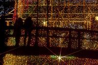Christmas illuminations Stock photo [1668758] Christmas