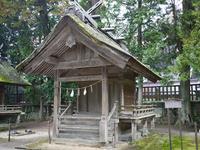 Izumo Taisha Shi-sha Miya Mukojuku Takaya Stock photo [1669173] Shimane