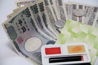 Deposits before money Stock photo [1669233] Deposit