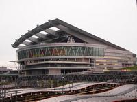 Saitama Super Arena Stock photo [1669394] Saitama