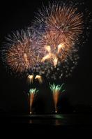 Atsugi fireworks Stock photo [1671096] Fireworks