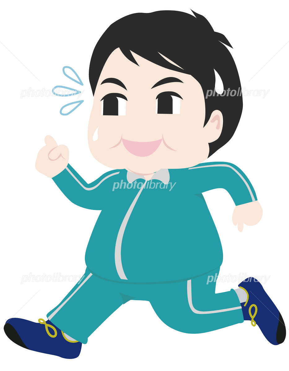 笑顔で走る太った男性 イラスト素材 1748001 フォトライブラリー